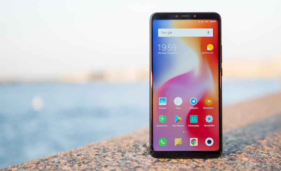 Отличия Xiaomi Mi Max 3 от Xiaomi Mi Max 2