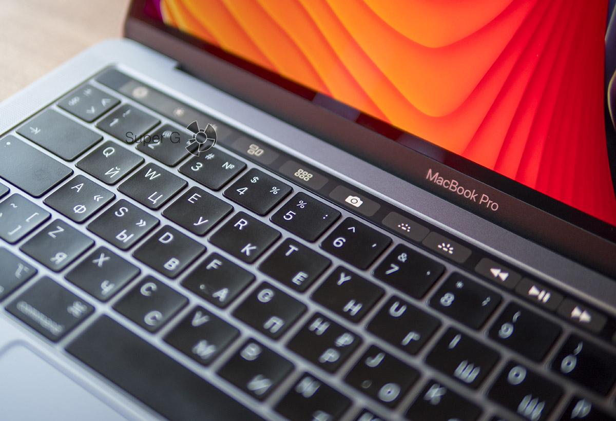 Обзор MacBook Pro 13 2018 - ноутбук, который вдохновляет