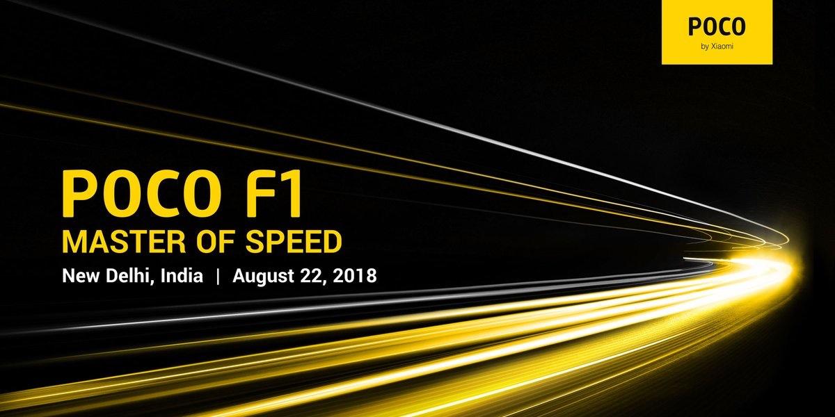 Phocophone F1 будет представлен 22 августа 2018 года в Индии