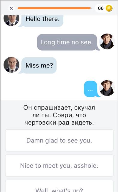 Скачать EWA iOS