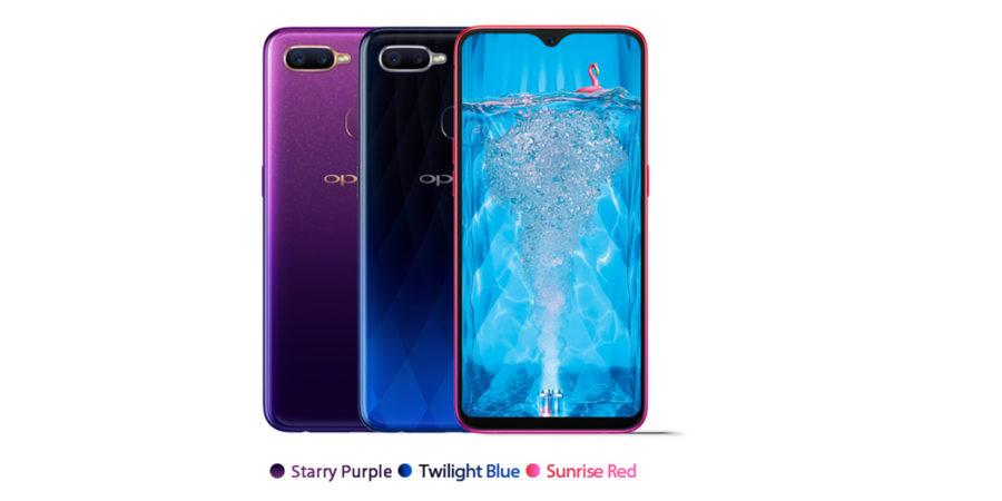 Oppo F9 цвета