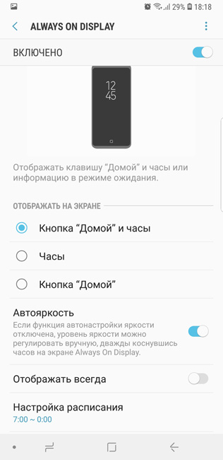 Always-On-Display Samsung Galaxy Note 9
