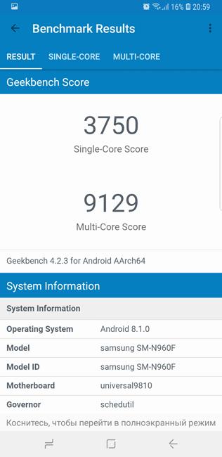 Samsung Galaxy Note 9 Geekbench 4
