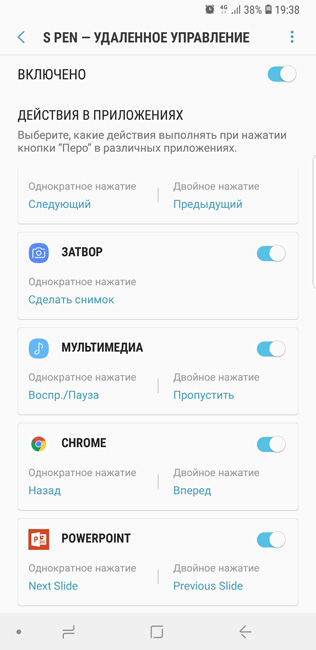 Возможности S Pen Samsung Galaxy Note 9