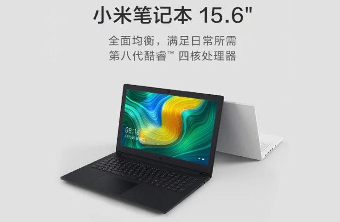 Новый Xiaomi Mi Note 15.6 купить и заказать