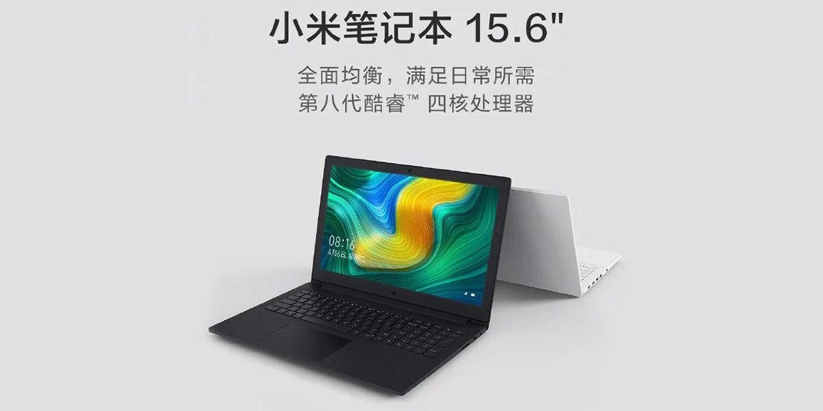 Novyj Xiaomi Mi Notebook 15 6 Nedorogoj I Proizvoditelnyj Super G