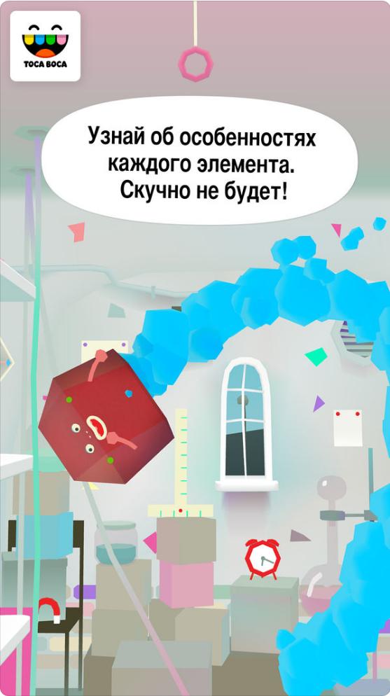 Цена Toca Lab iOS