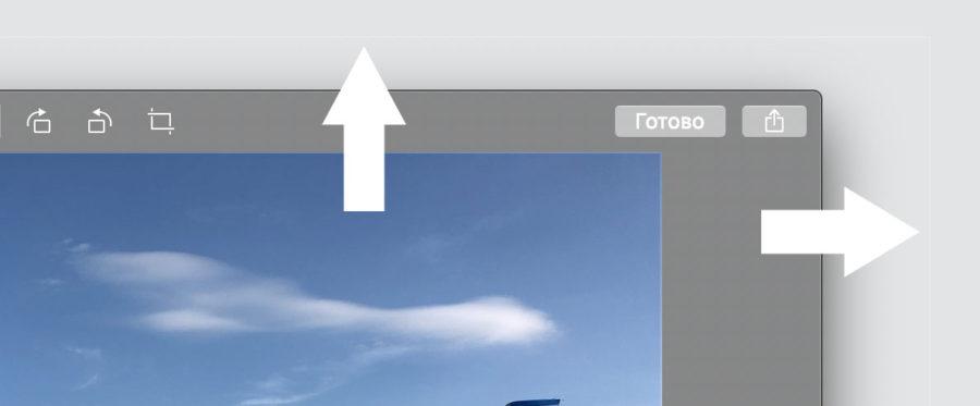 Глюк - остатки рамки скриншоты