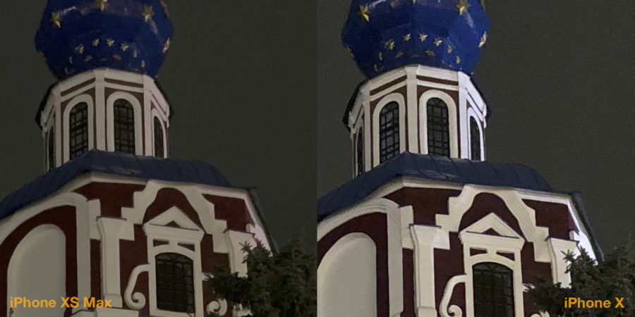 Сравнение камеры iPhone XS Max и iPhone X (ночь 2)