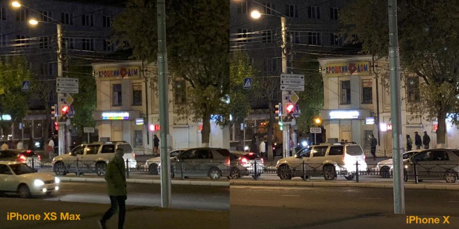 Сравнение камеры iPhone XS Max и iPhone X (ночь 4)