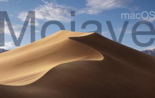 Большой обзор macOS Mojave 10.14