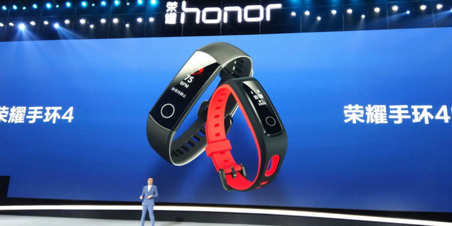 Honor Band 4 и Honor Band 4 Running Edition