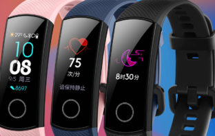 Honor Band 4 с NFC и цветным экраном. Как тебе такое, Xiaomi?