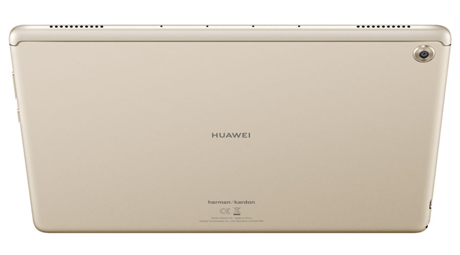 Huawei MediaPad М5 lite только с Wi-Fi