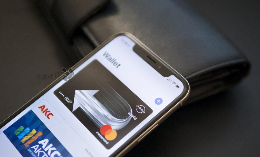Приложение Wallet для iOS 12
