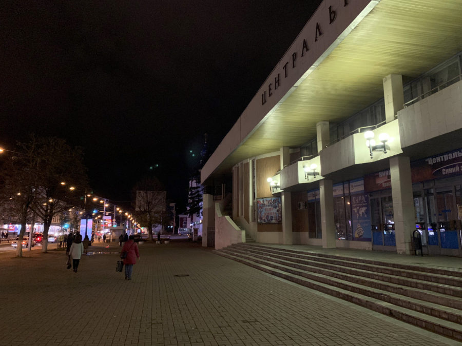 Пример ночного фото с камеры iPhone XS Max