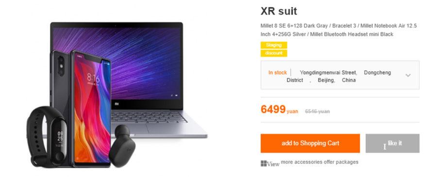Набор Xiaomi XR