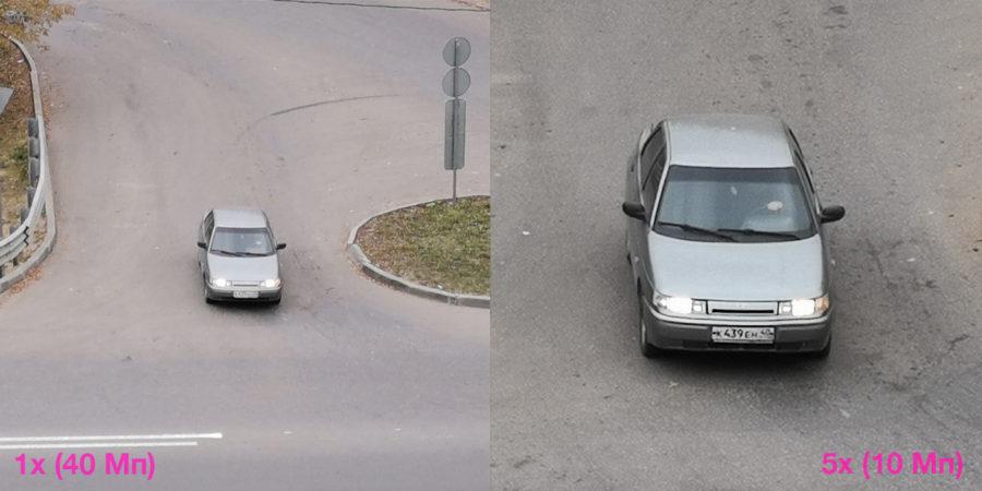 Сравнение детализации на снимках без увеличения и с 5x зумом