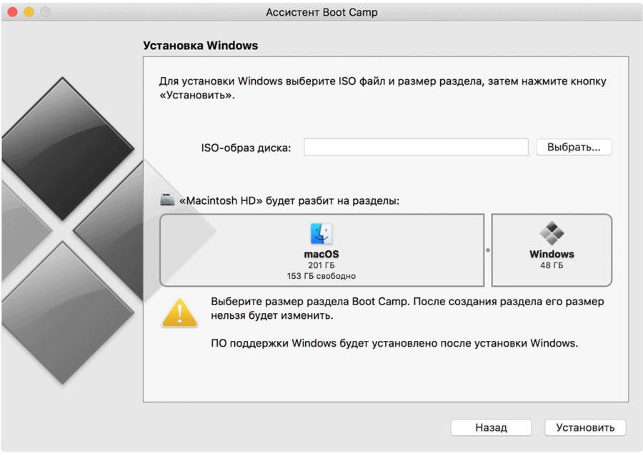Определяем размер раздела на жестком диске для новой системы (не меньше 50 ГБ) и запускаем установку