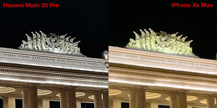 Сравнение камеры Huawei Mate 20 и iPhone Xs Max - ночь