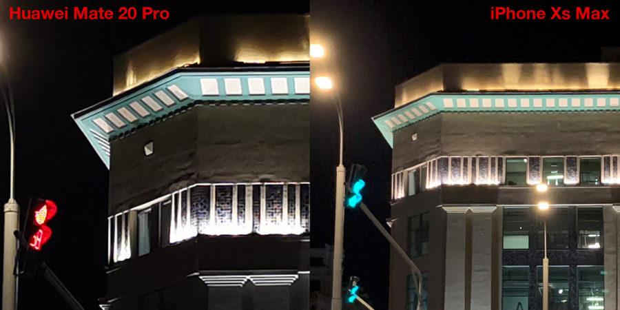 Сравнение камеры Huawei Mate 20 и iPhone Xs Max - ночь (3)