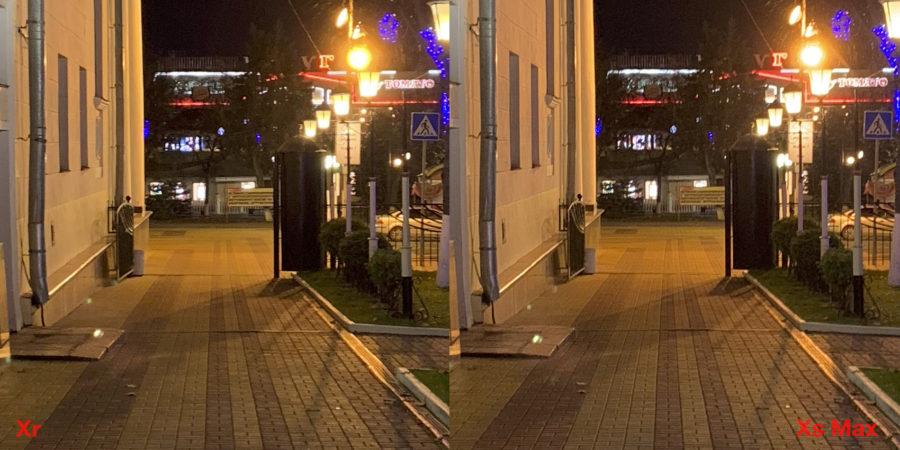 Сравнение камер iPhone Xr и iPhone Xs Max (ночь 2)