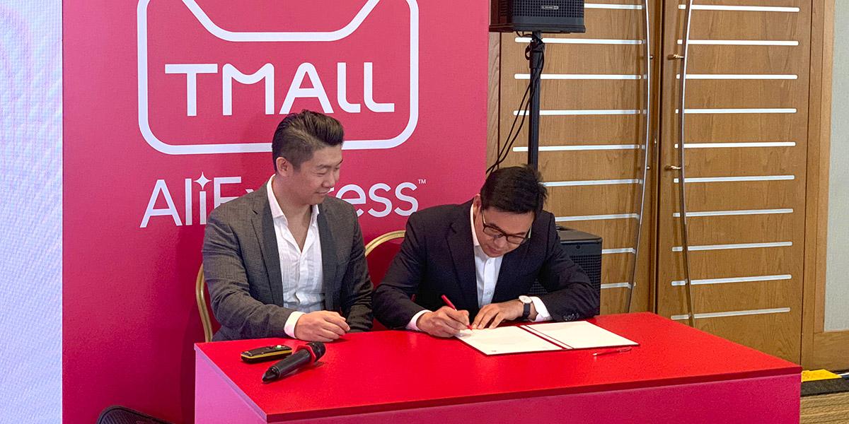 Huawei открывает фирменный магазин на Tmall