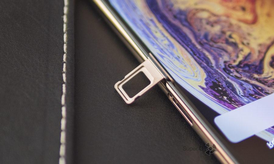 Любой iPhone XS Max поддерживает работу с двумя SIM-картами - одна из них должна быть электронной или eSIM