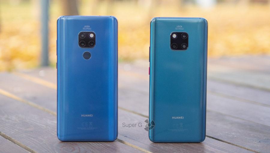 Купить Huawei Mate 20 и Huawei Mate 20 Pro в Москве