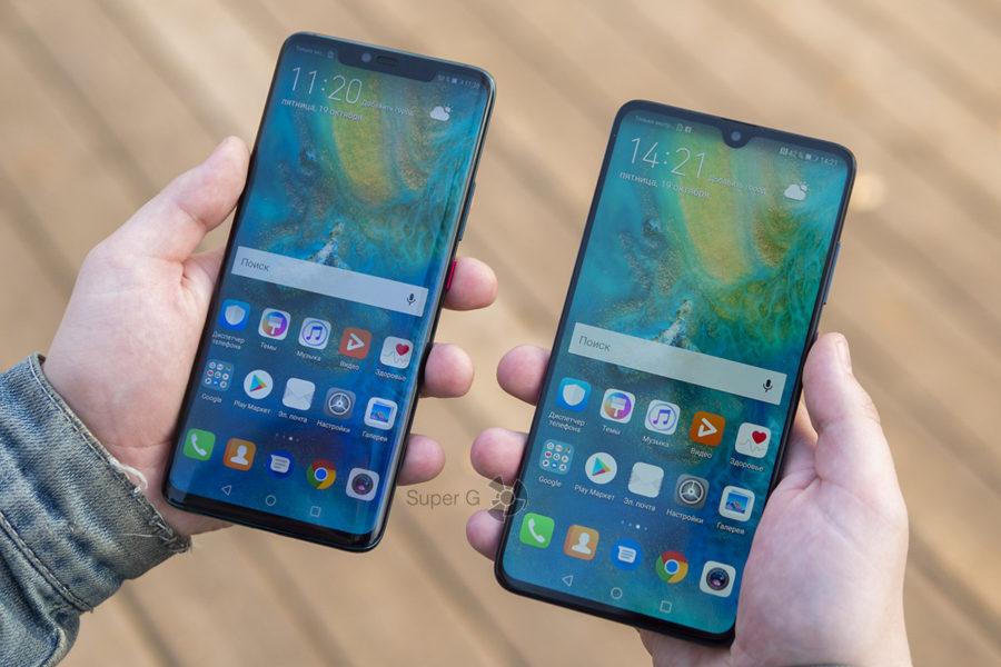 Сравнение Huawei Mate 20 Pro и Huawei Mate 20 (справа)