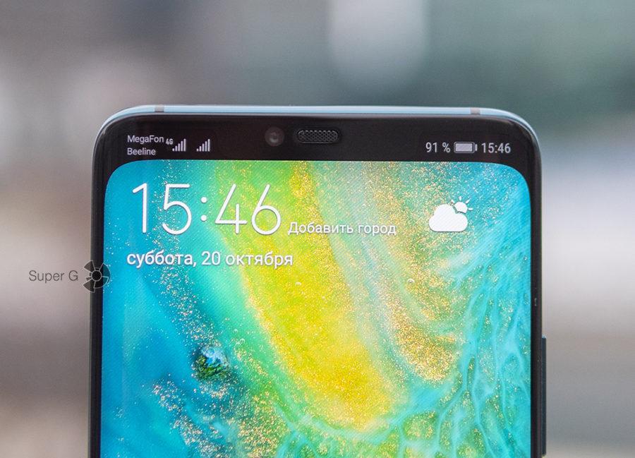Чёлку в Huawei Mate 20 Pro можно скрыть программной настройкой