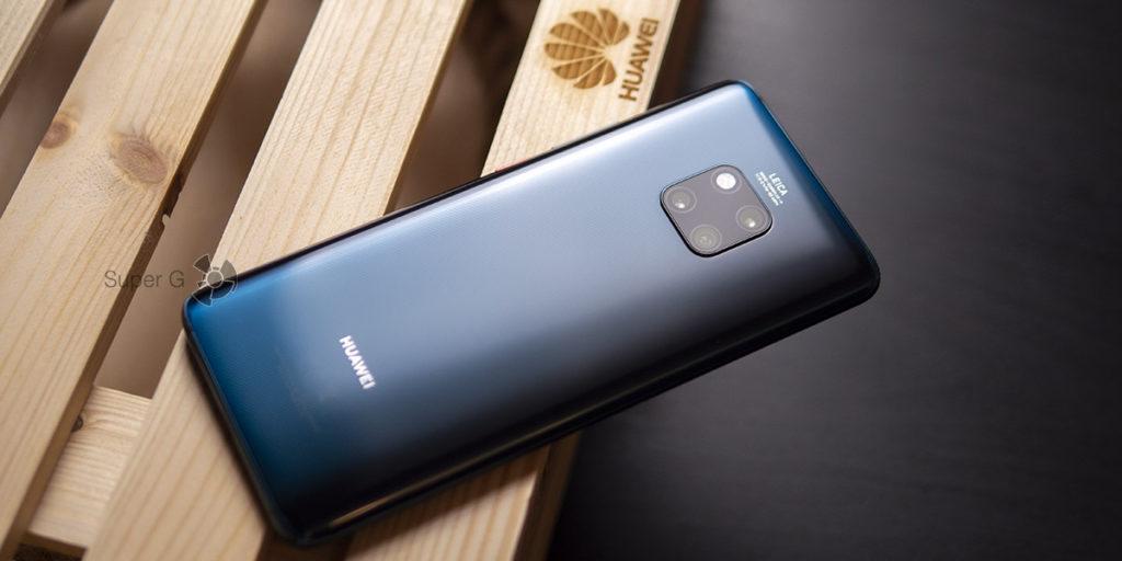 Цена Huawei Mate 20 Pro