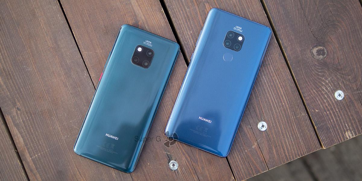 Чем отличается Huawei Mate 20 Pro от Mate 20