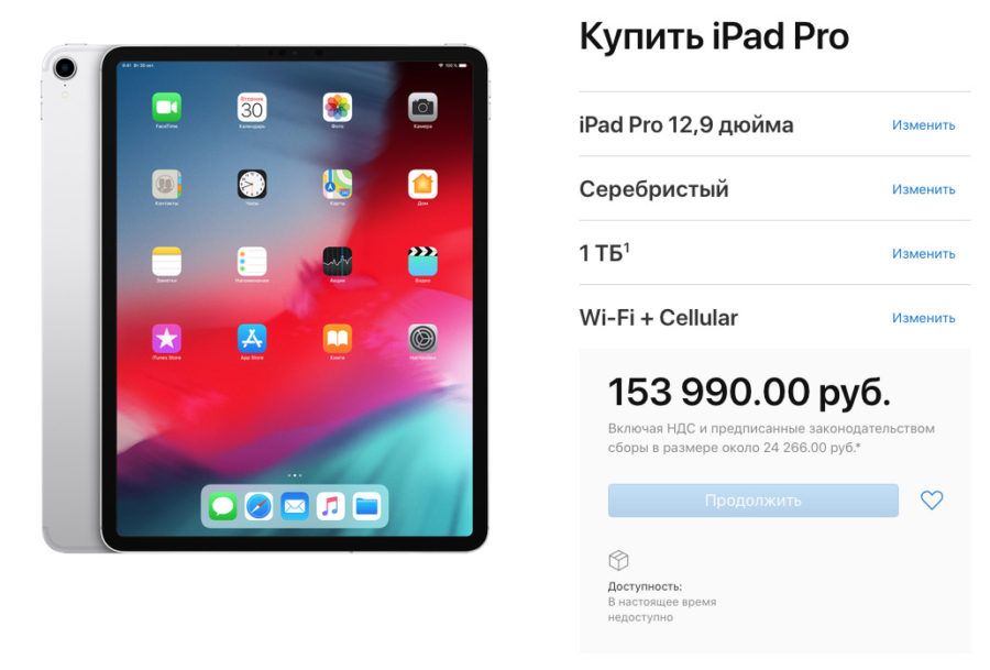 Купить iPad Pro 12.9 на 1 ТБ с LTE