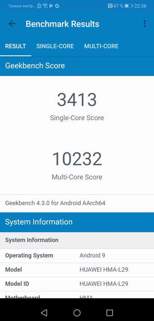 Huawei Mate 20 Geekbench4