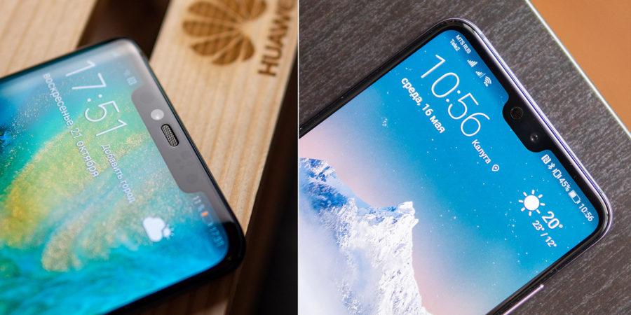 Тест камер Huawei Mate 20 Pro и Huawei P20 Pro - примеры снимков