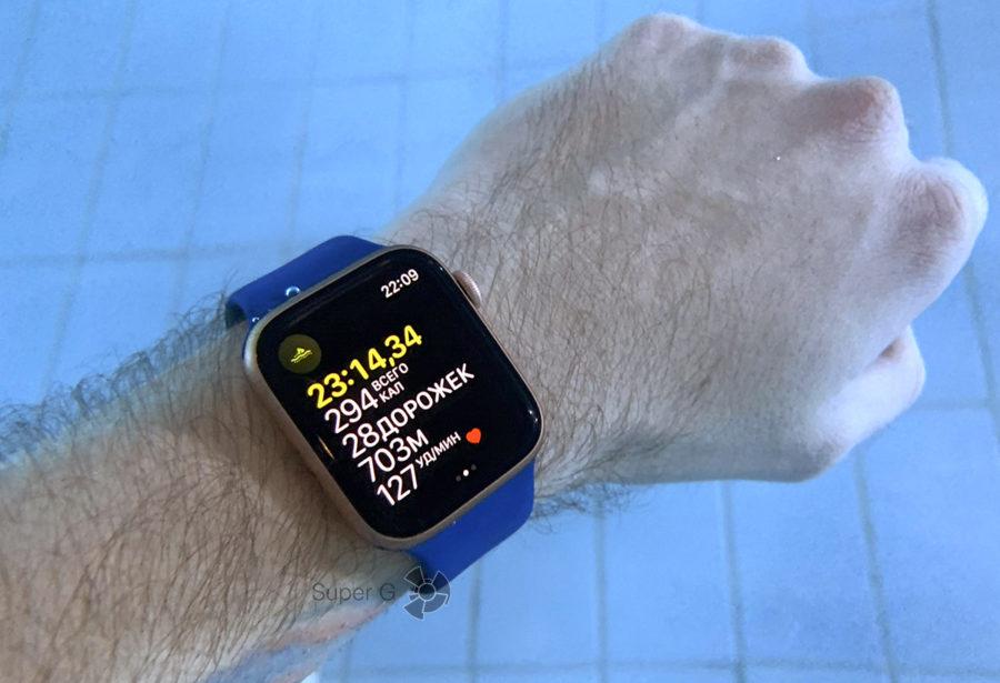 Apple Watch Series 4 в реальном времени отображают статистику плавания