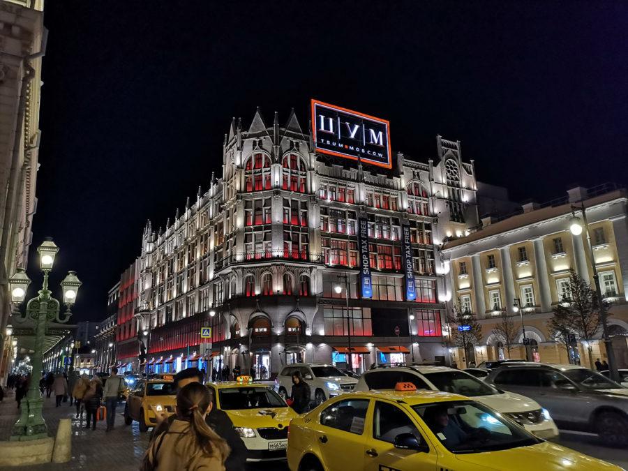 Фото с Huawei Mate 20 - сравнение с Mate 20 Pro (ночь 2)