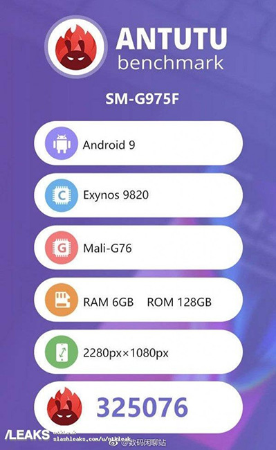Samsung Galaxy S10 plus antutu benchmark