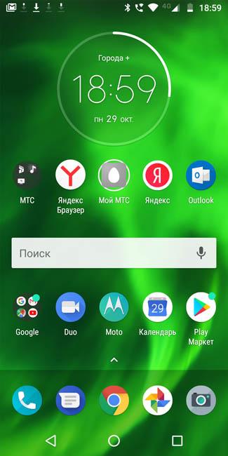 Но главный рабочий экран Motorola Moto G6 радует поисковой строкой от Google