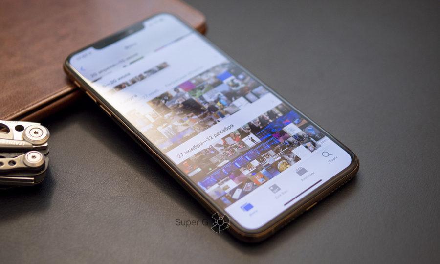 В фото на iPhone как всегда куча хлама - поможет приложение для очистки фотографий Gemini Photos