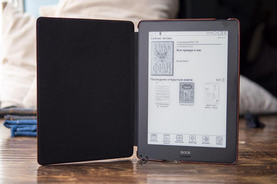 Экран ONYX BOOX Euclid 9,7 дюймов