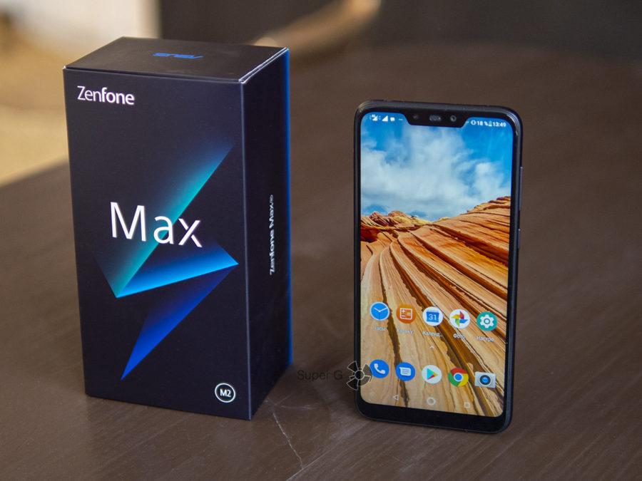 Распаковка Asus Zenfone Max (M2)