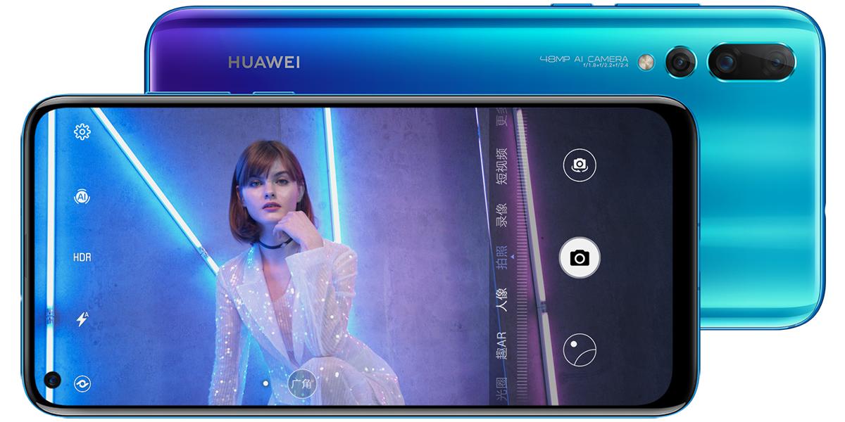 Купить Huawei Nova 4