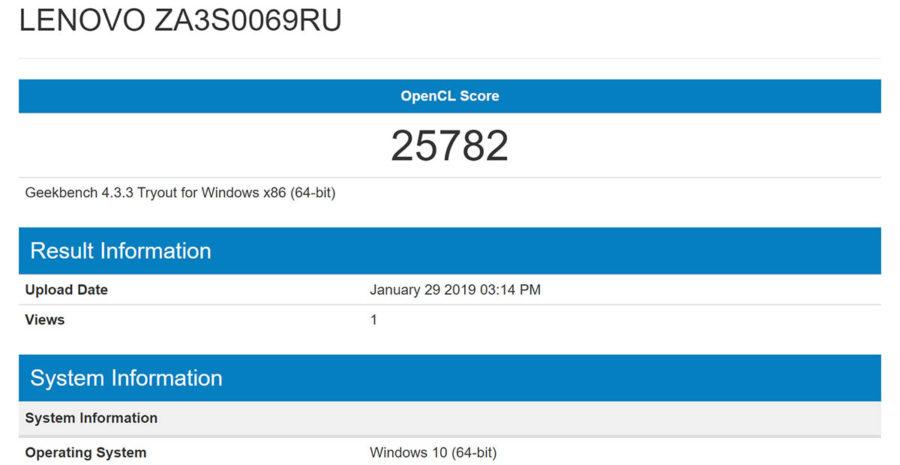 OpenCL Score Geekbench 4 Lenovo Yoga Book