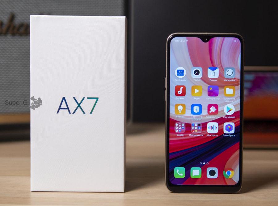 Распаковка Oppo AX7 - как выглядит коробка