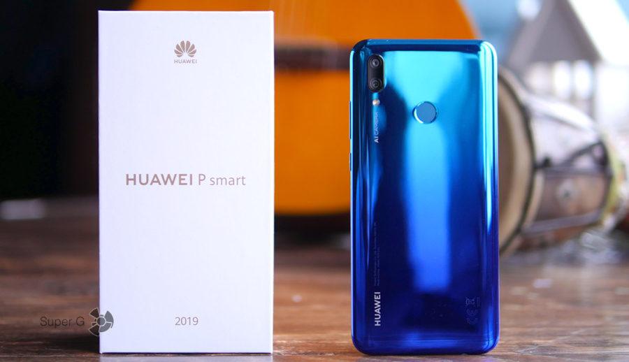 Распаковка Huawei P Smart 2019