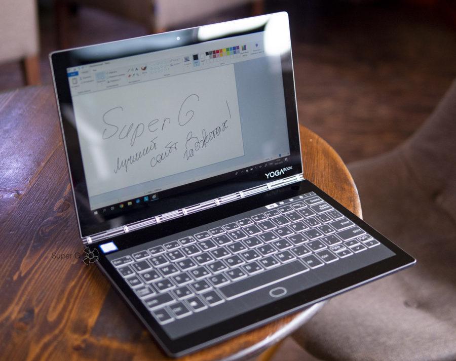 Обзор планшета Lenovo Yoga Book
