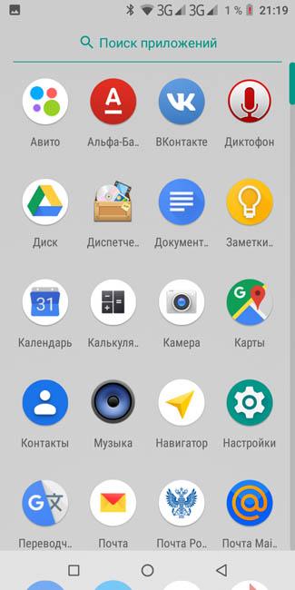 Cubot King Kong 3 прошивка Android 8.1
