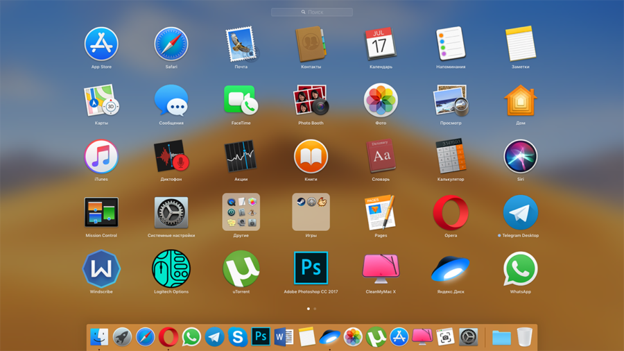 Launchpad macOS